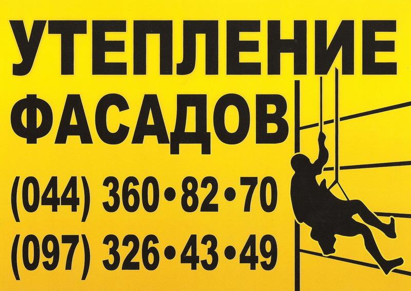 ФОП ШЕВЧУК
